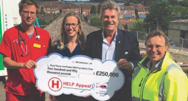 helipad-donation
